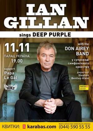 ian-gillan-2016-11-11-poster-1